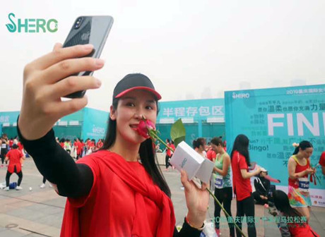 Chongqing Women's Half Marathon Awarded 'Bronze Label' by World Athletics