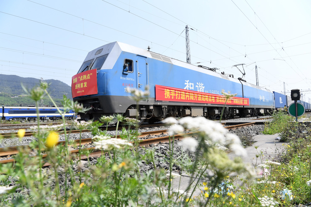 Chongqing-Chengdu point-to-point train