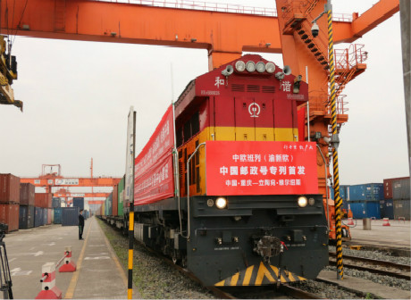 The China Post China Railway Express 1st Block Train Set Off From Chongqing to Lithuania