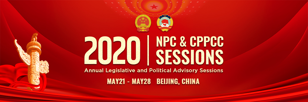2020 Two sessions
