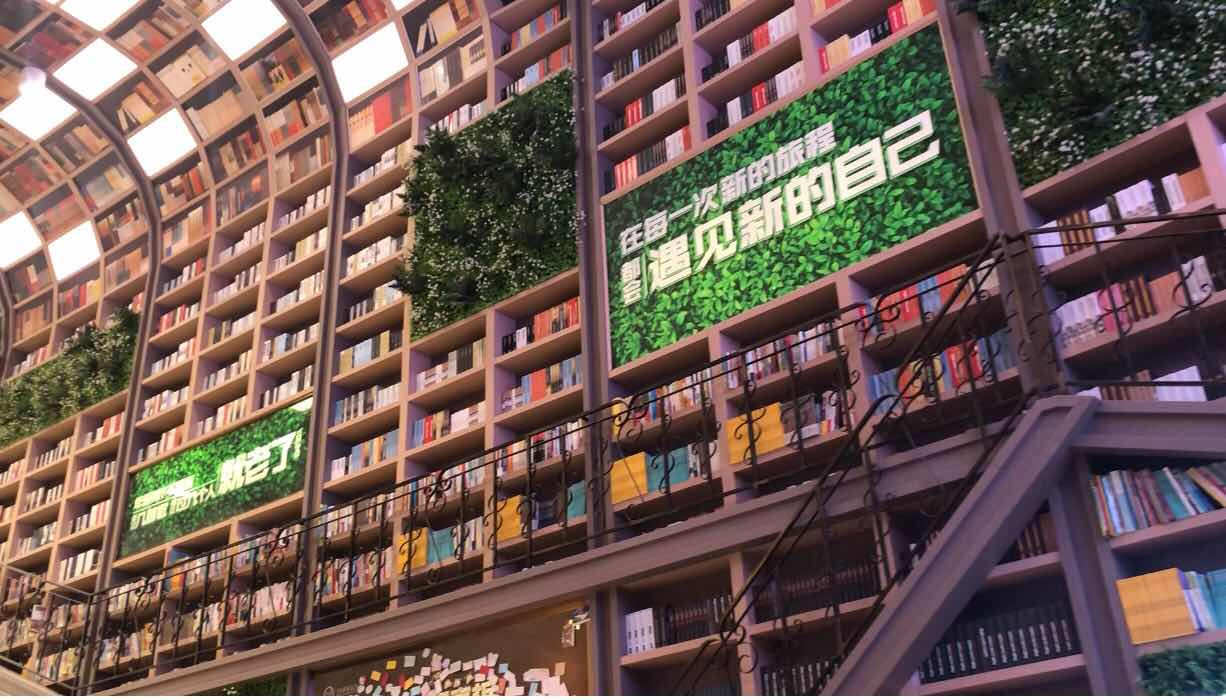 The book corridor of Dangdang Bookstore