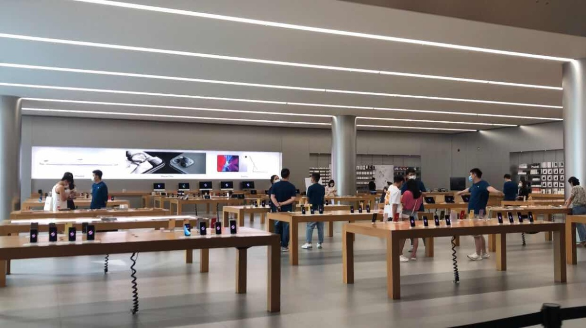 Apple Store in PARK108