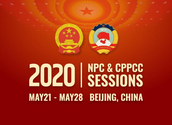 Full Text: Report on Work of NPC Standing Committee