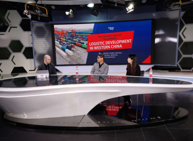 Two Sessions Special | Roundtable: International Logistic Development in Western China