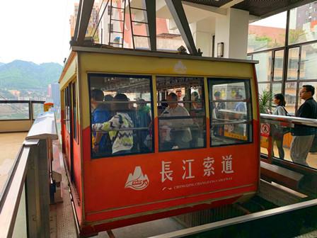 Chongqing Changjiang (Yangtze River) Cableway Releases New English Promotional Video