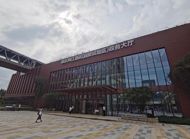 24-hour Liangjiang New Area Government Affairs Center Put into Service