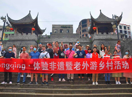 Banan District Holds Intangible Heritage and Countryside Experience for Overseas Residents (Laowai @Chongqing)
