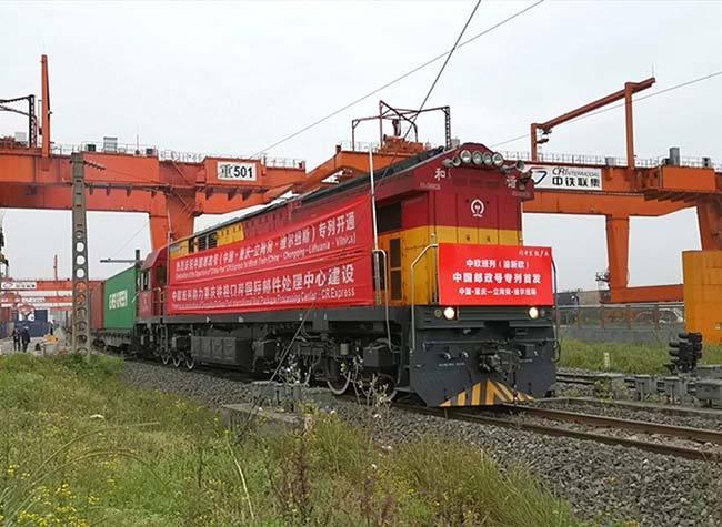 Yuxinou (Chongqing) Logistics Listed as the First Batch of Key Contact Enterprises in International Logistics Transportation