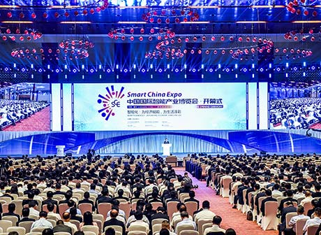 Chongqing and Singapore to Make CCI a New Highlight