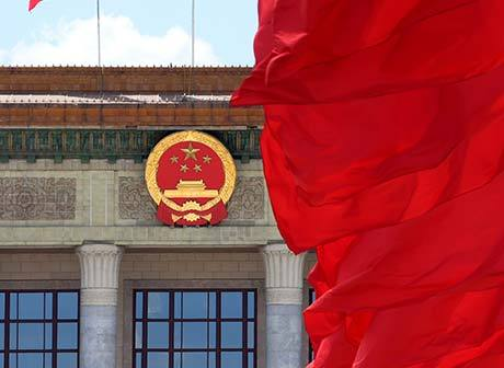 Full Text: Report on China's central and local budgets