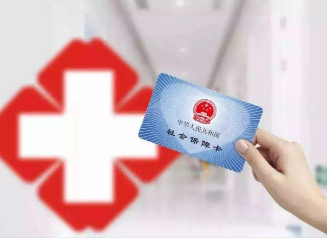Chongqing's Efforts on Poverty Alleviation in Medical Care