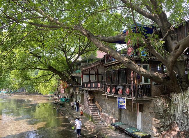 Pianyan Ancient Town