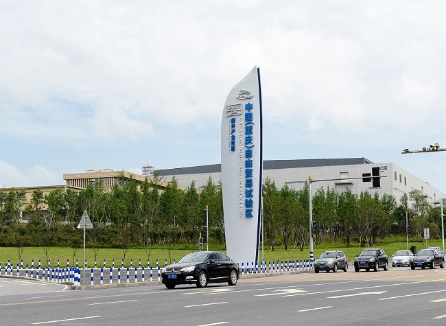 Advanced Models of Innovation and Talents in Liangjiang