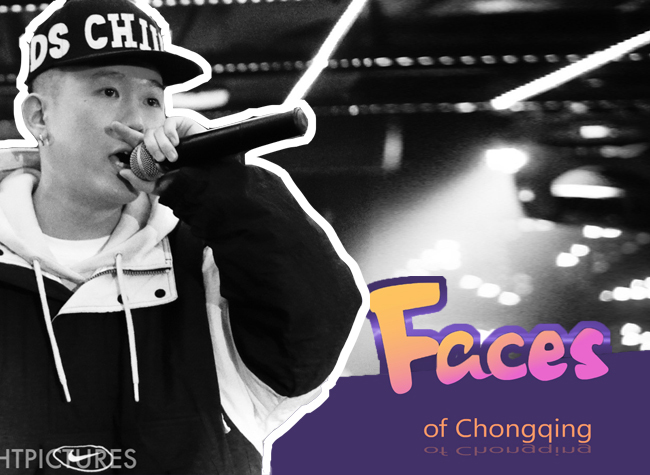 Face of Chongqing - Young Shivy and his Hip-Hop Dream