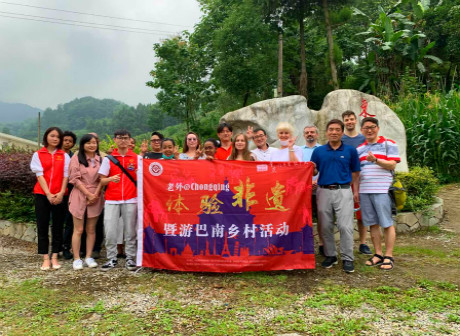 Laowai @Chongqing Holds Latest Cultural Tourism Event in East Hot Springs Scenic Area