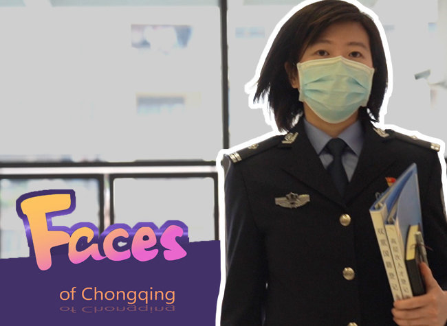 Faces of Chongqing: the Channel to Connect Chongqing and the World
