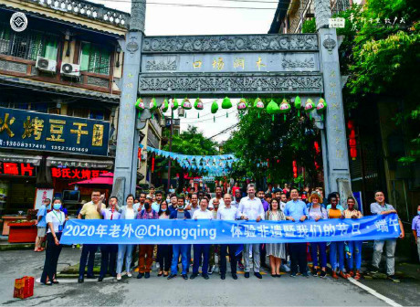 Laowai @Chongqing Holds Dragon Boat Festival in Fengsheng Ancient Town