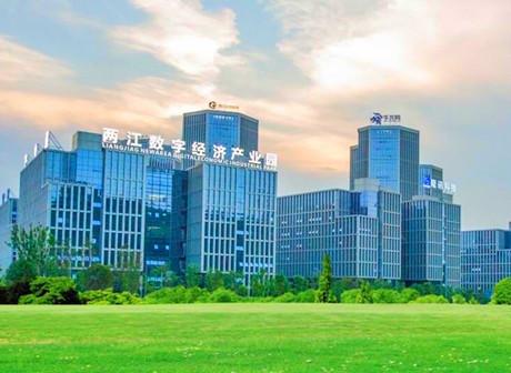 Chongqing Liangjiang New Area Showcases Bright Industrial Future on Ten Year Anniversary