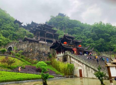 Chongqing Showcase - Nourish the Heart and Soul in Pengshui Miao County
