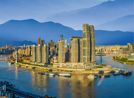 2020 Chongqing Showcase Promotes Cultural Tourism from June 11th to December
