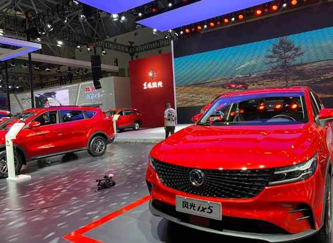 The 1st in China During the Pandemic, the 22nd Chongqing International Auto Exhibition Opens