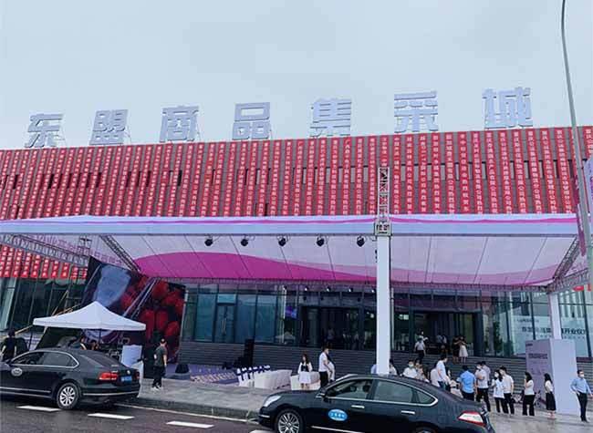 ASEAN International Shopping Center in Chongqing Highway Logistics Base Opened