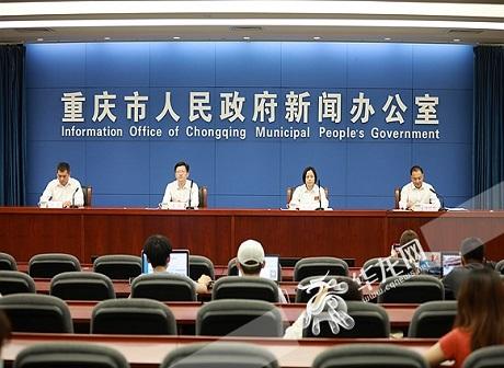Chongqing COVID-19 Update: Strengthen Monitoring on Markets