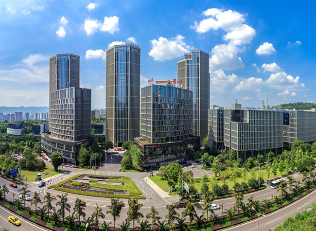 Notice of the Chongqing Municipal People's Government on Issuing Measures for Further Utilising Foreign Capital