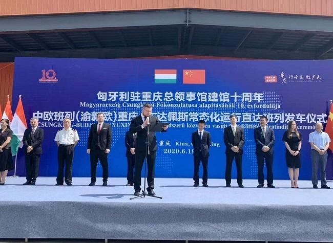 China Railway Express - Regular Operation on Chongqing-Budapest Direct Trains