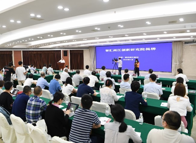 Liangjiang-Intelligence Institute for Innovative Science Unveiled