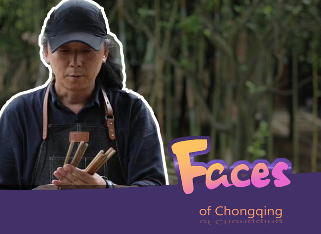 Faces of Chongqing: Guesthouse Architect Liu Xiaobo: Travel is My Inspiration