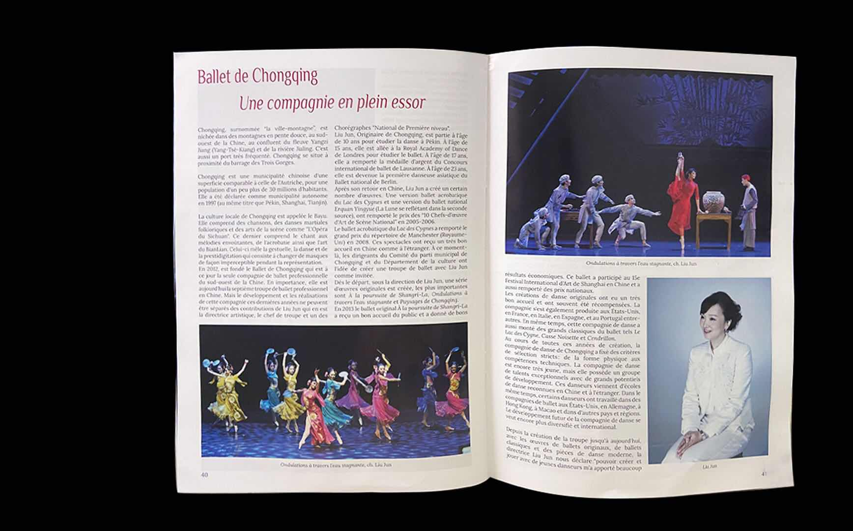 The coverage of Europen Magzine Dancer Dancer