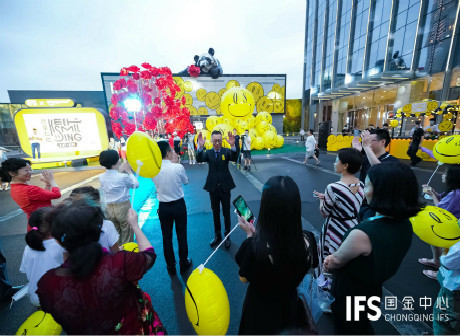 Keeping Smile, 2020 Jiangbeizui Never Sleeps Promotion Launched in Chhongqing