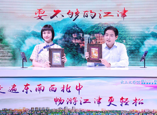 Five Excellent Tour Routes of Jiangjin to Present Different Aspects of the City
