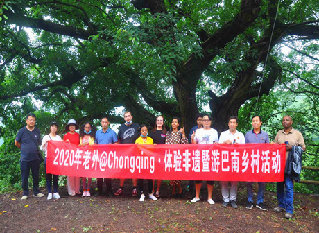 Laowai @Chongqing Takes Overseas Guests on Exciting Tour of Maliuzui Town