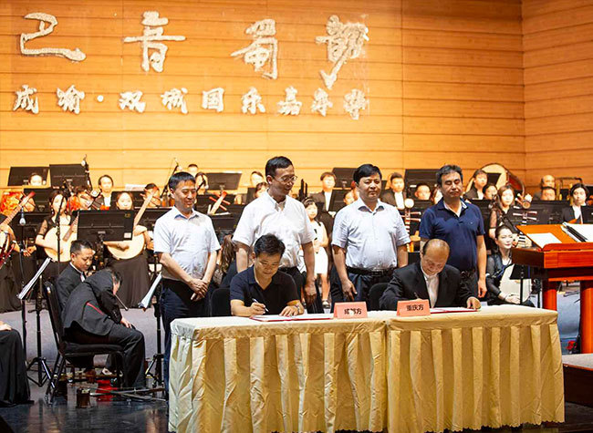 A Grand National Orchestral Concert to Launch the New Chapter for Chengdu and Chongqing Arts Cooperation