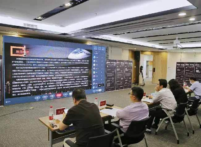 Liangjiang New Area Holds Global Innovation and Entrepreneurship Competition Online
