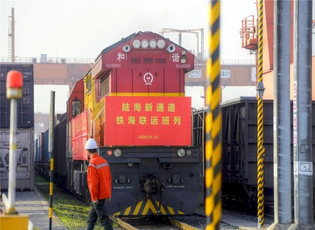 China Railway Express (Yuxinou) Launches over 1,000 Trains This Year