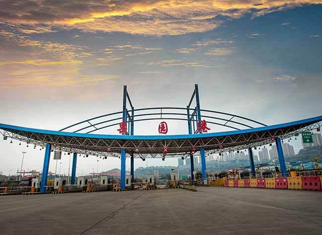 Guoyuan Port Accelerates National Logistics Hub Construction