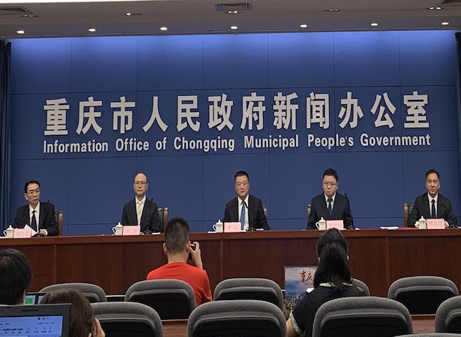 Chongqing's Fiscal Revenue Rebounds in Second Quarter