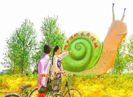Savour Life in Changshou 'Longevity' District Showcase