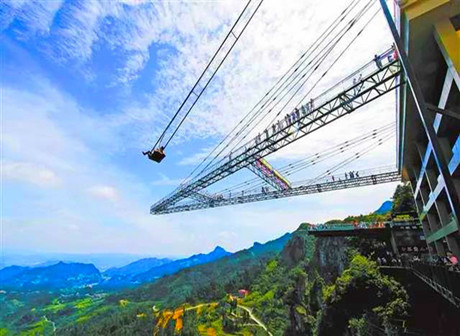 Experience Nature and Thrills in Historically Prosperous Wansheng District