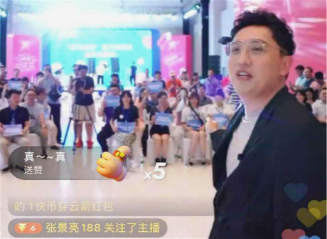 Hua Shao Kicks Off Live Broadcast Week in Chongqing Consumer Brand Promotion