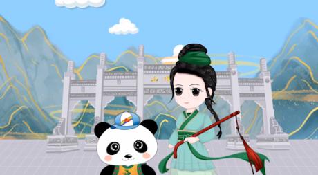 Cartoon Show: Sichuan Panda Invites You to Visit Dazu