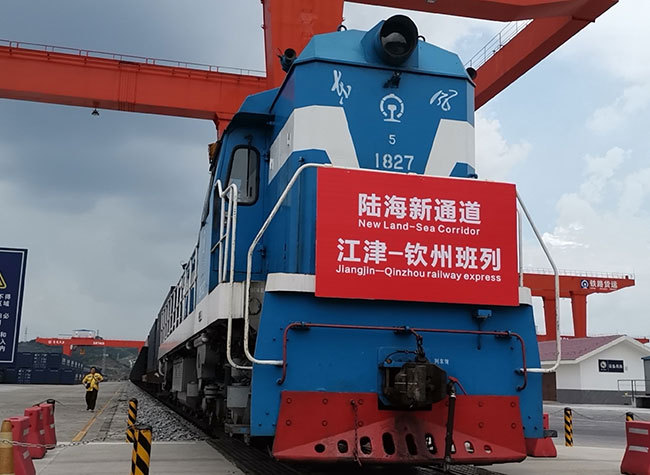 Chongqing Introduces 20 Financial Measures to Support ILSTC Construction