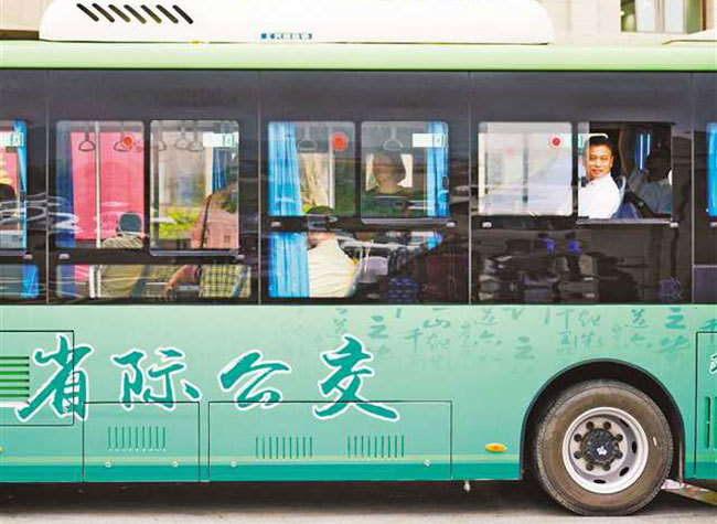 First Sichuan-Chongqing Inter-provincial Bus Route Opens