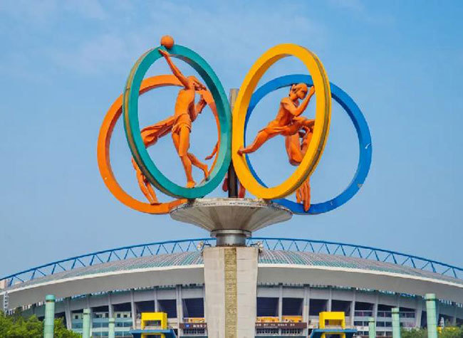 Chongqing Olympic Sports Center Stadium, An Ideal Destination for Exercise