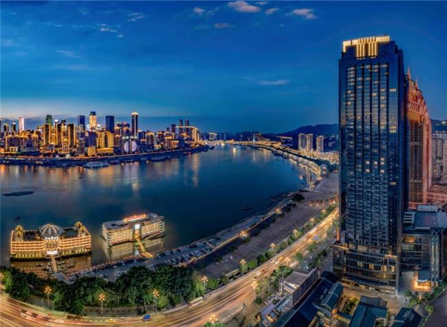 Ascott Nanbin Chongqing