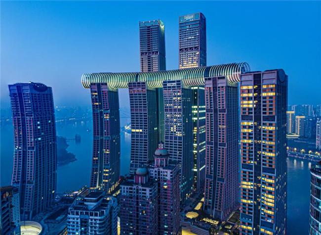 Ascott Raffles City Chongqing