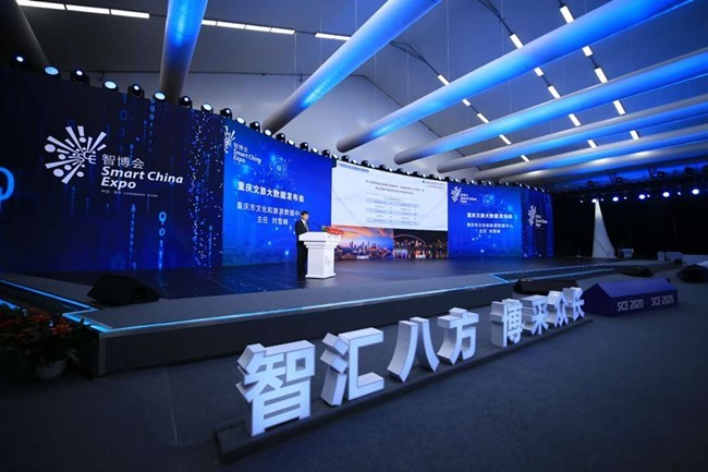 2020 Culture and Tourism Big Data: Rapid Recovery of Chongqing's Tourism Market
